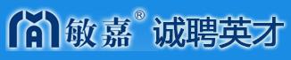 广州市敏嘉制造技术有限公司