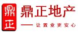 广州鼎正营销策划有限公司