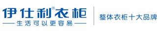 广州润星家具材料有限公司