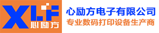 廣州心勵方電子產品有限公司
