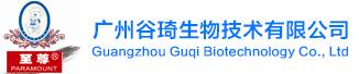广州谷琦生物技术有限公司