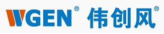 广州伟创风机制造有限公司