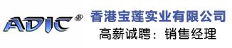 香港宝莲实业有限公司