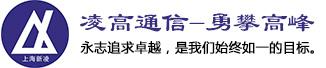 广州凌高通信科技有限公司