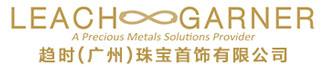 趋时(广州)珠宝首饰有限公司